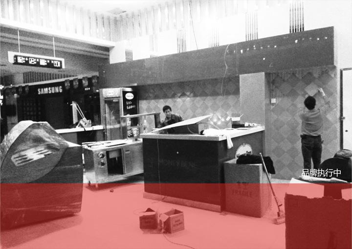 哈根达斯株洲直营店Hoeny bene(连锁加盟店)制作执行现场