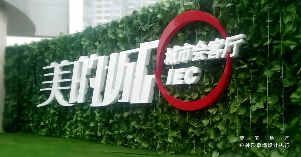 ca227亚洲城娱乐之房地产宣传广告
