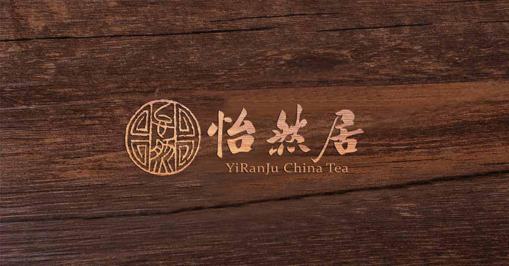 茶馆设计效果图及茶馆设计方案