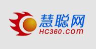 慧聪网报道株洲最大的广告公司三圆