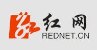红网报道品牌整合全案策划设计领导者三圆