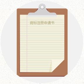 株洲商标注册